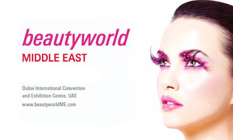 logo beauty world